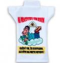 Pracovné tričko na fľašu