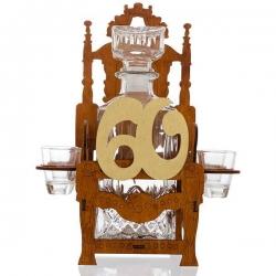 Darček k šesťdesiatym narodeninám - trón s fľašou a pohárikmi